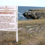 Табличка заповедника Казантип